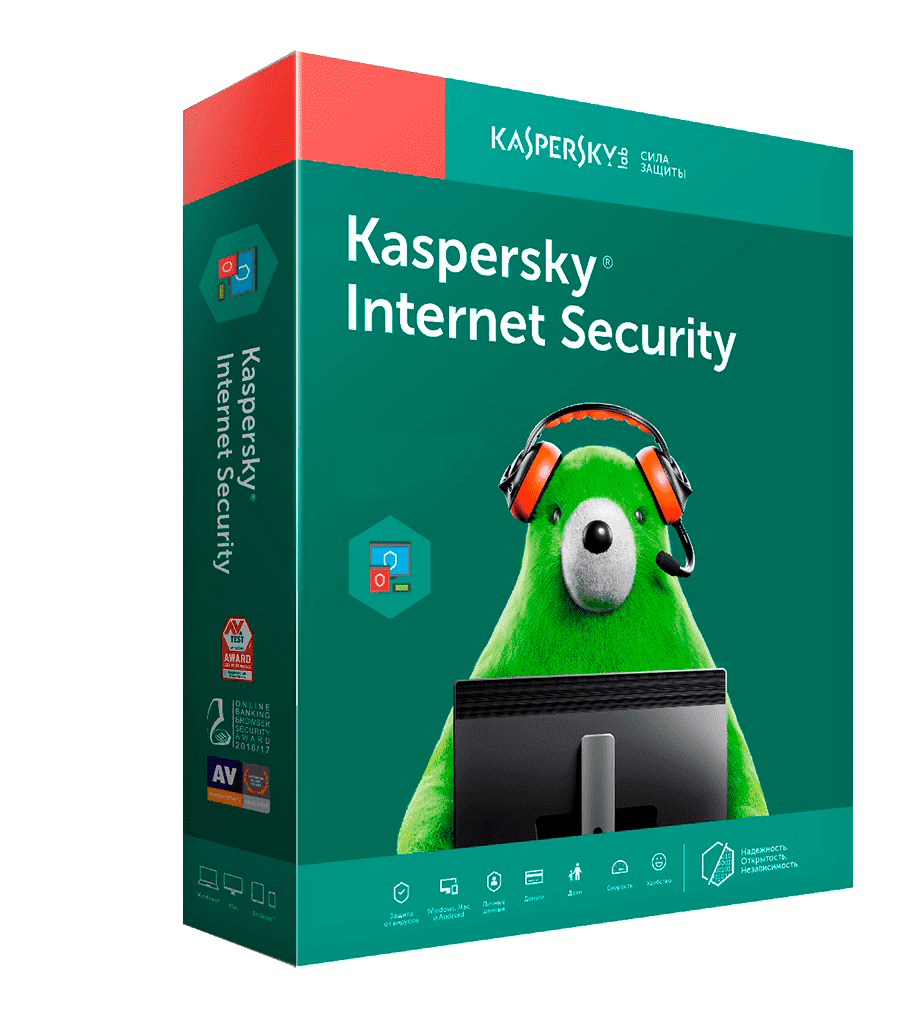 KASPERSKY INTERNET SECURITY |1ГОД/1ПК| GLOBAL!