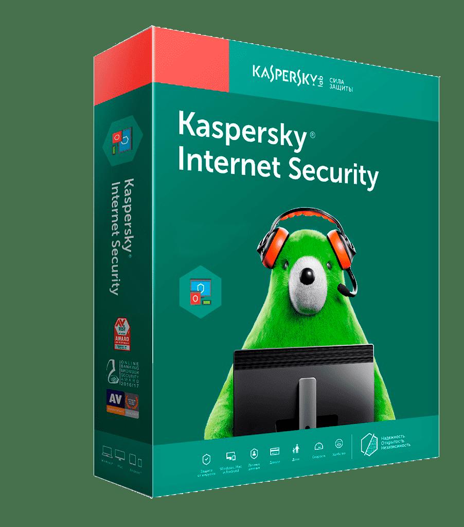 1KASPERSKY INTERNET SECURITY 2020 |2ПК/1ГОД| GLOBAL!