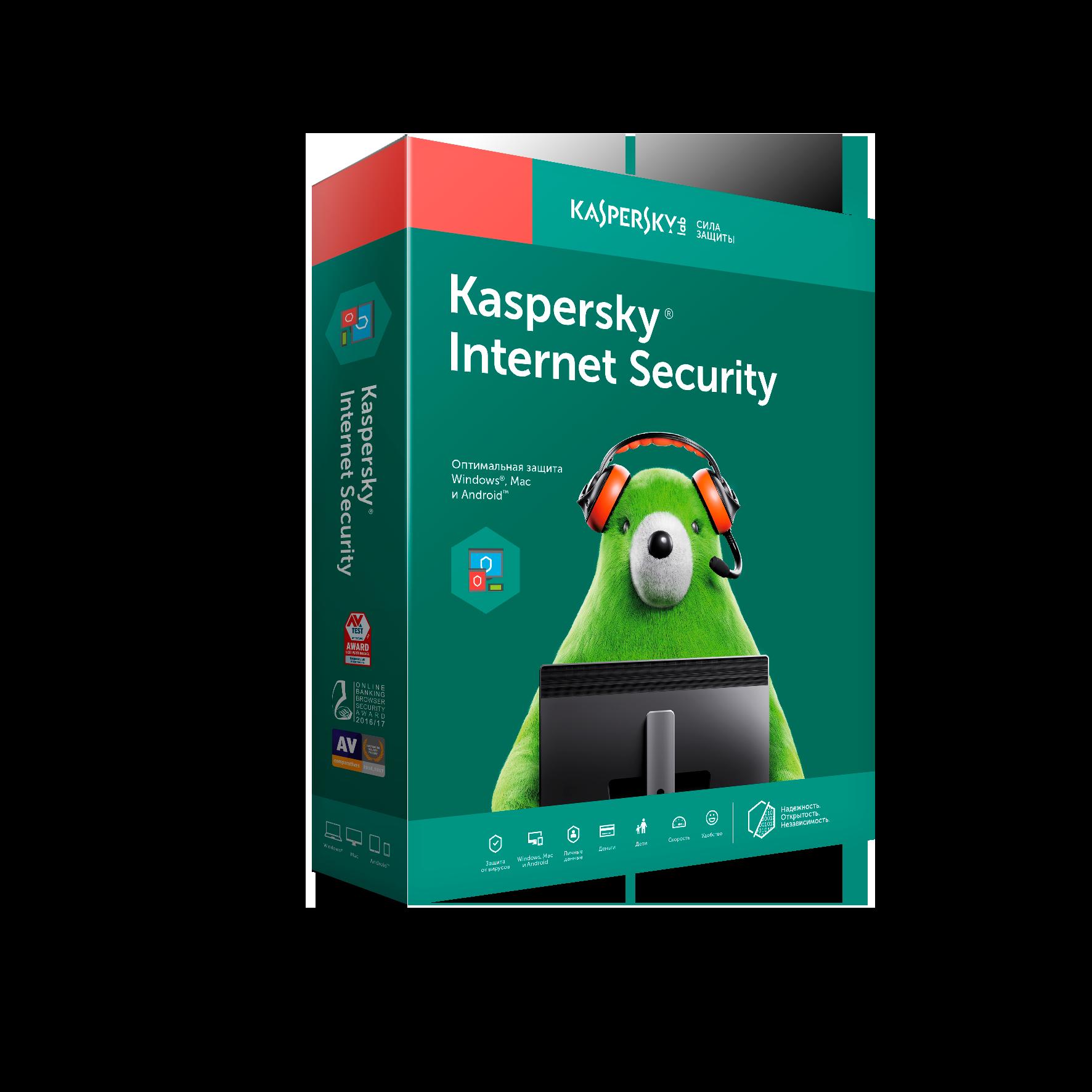 Фотография kaspersky internet security multi 2021 5пк/1год global�
