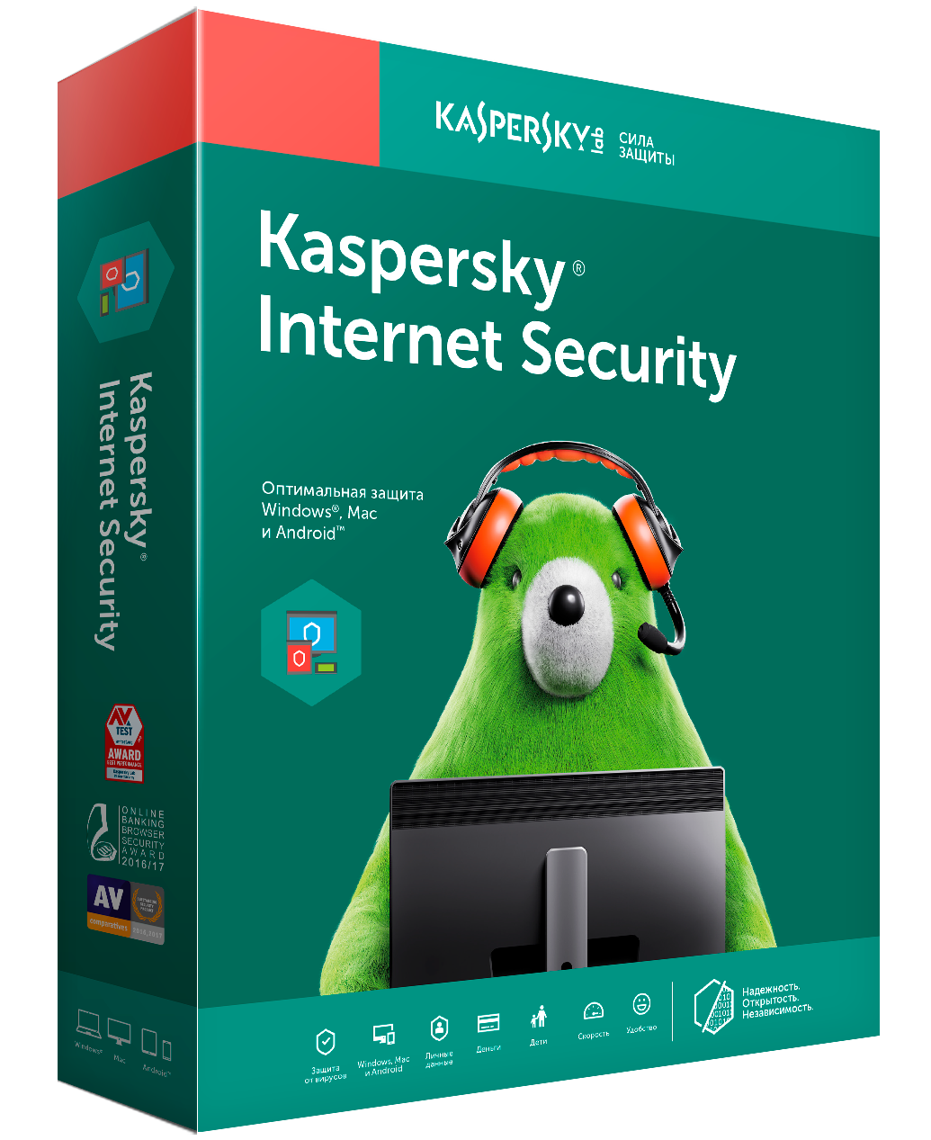 KASPERSKY INTERNET SECURITY |2ПК/1ГОД| GLOBAL!