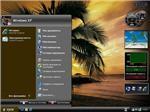 Desire дополнение  XPLife 2.2