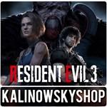 RESIDENT EVIL 3 NEMESIS REMAKE + DLC |STEAM НАВСЕГДА|