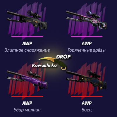 ✅Random AWP(High odds Asiimo) +STEAM key+ 5 item a gift