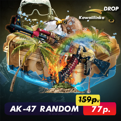✅CS:GO-Random AK-47(High odds Asiimov) + 5 items gift