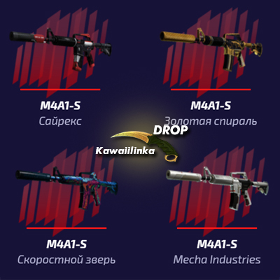 ✅CS:GO-Random M4A1-S/M4A4[best 80%  expensive $10]