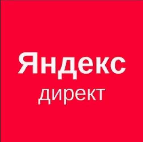 Promocode Coupon Yandex Direct 6000/12000 Discount 50%