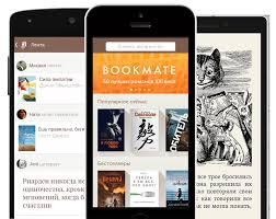 Bookmate 30 DAY SUBSCRIPTIONS
