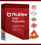 MCAFEE TOTAL PROTECTION 2021 НА 3 ГОДА
