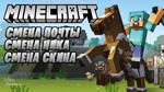 Minecraft PREMIUM FULL ACCESS LICENSE CHANGE MAIL✅