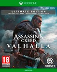 Assassin's Creed Вальгалла Ultimate Edition Xbox