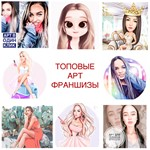 6 Арт франшиз для аватарок и фото постов