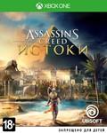 Assassin´s Creed Origins Xbox One