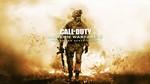 Call of Duty Modern Warfare 2 Remastered Xbox one