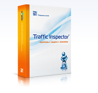 Traffic Inspector Gold 50 users