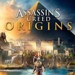 ASSASSIN'S CREED ORIGINS/ XBOX ONE/+ В ПОДАРОК 2 ИГРЫ