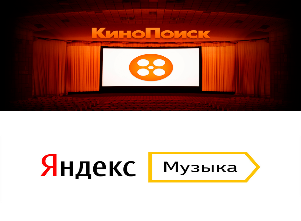 Kinopoisk HD YANDEX.MUSIC 3 MONTHS SUBSCRIPTION ACCOUNT