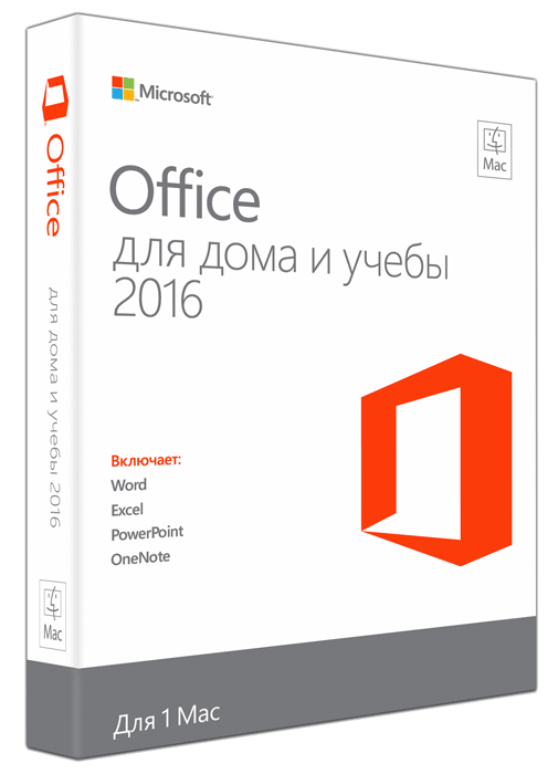 Microsoft Office 2016 for Home and Student. Perpetual
