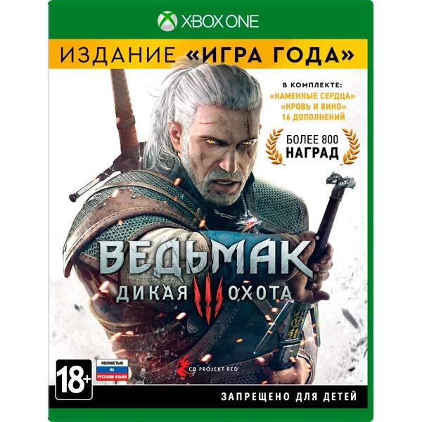 Ведьмак 3: Дикая Охота — издание «Игра года» XBOX ONE