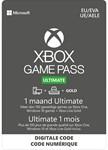 XBOX GAME PASS ULTIMATE 12 МЕСЯЦЕВ XBOX / PC/ + EA PLAY