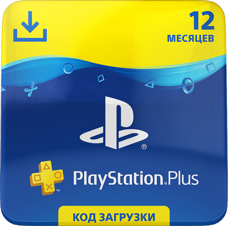 PlayStation Plus 12 months membership PSN+ PS+ 365 days