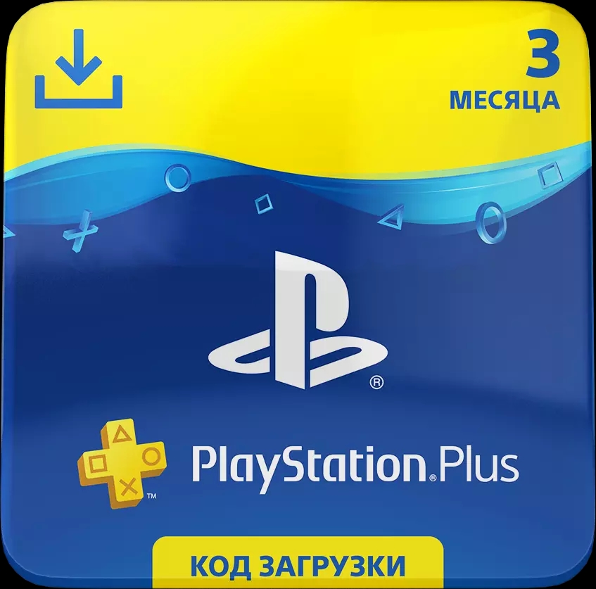 PlayStation Plus 3 months membership PSN+ PS+ 90 days