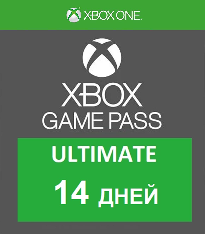 Фотография game pass ultimate 14 дней + 1 месяц для xbox one ✔️