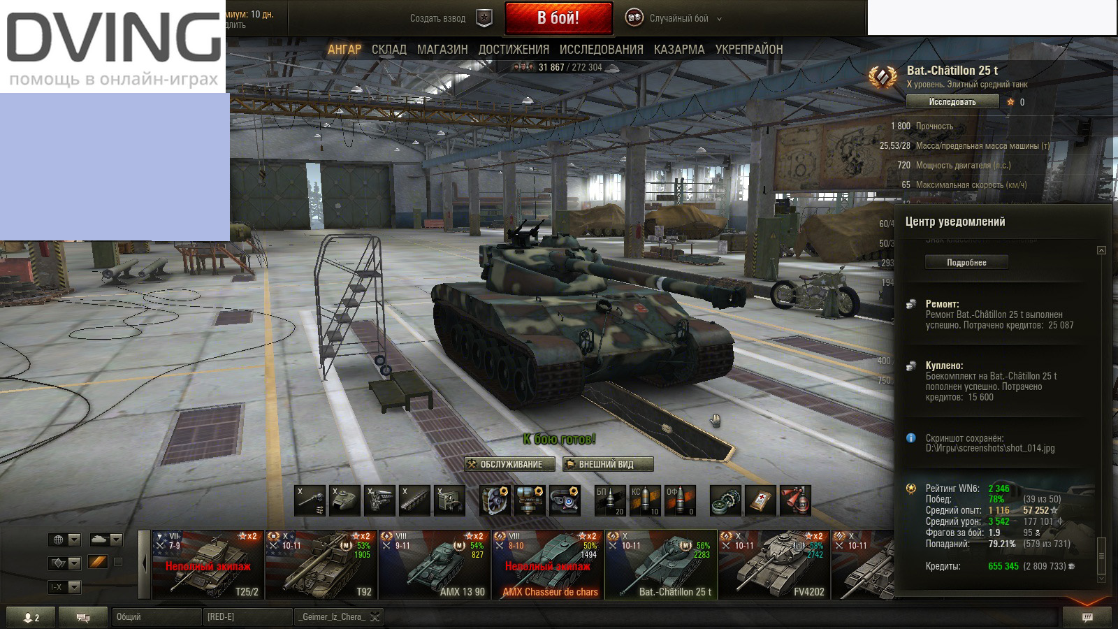 TOP DAMAGE World of Tanks Dving