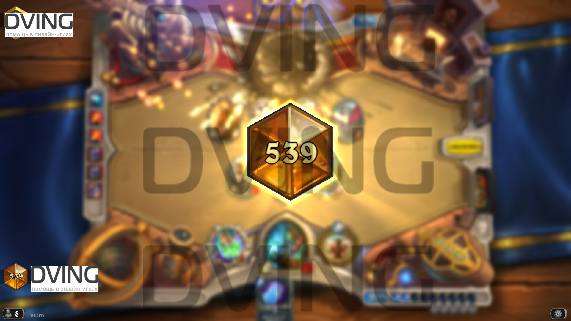 Upgrade your rank in the Hearthstone to LEGENDS!