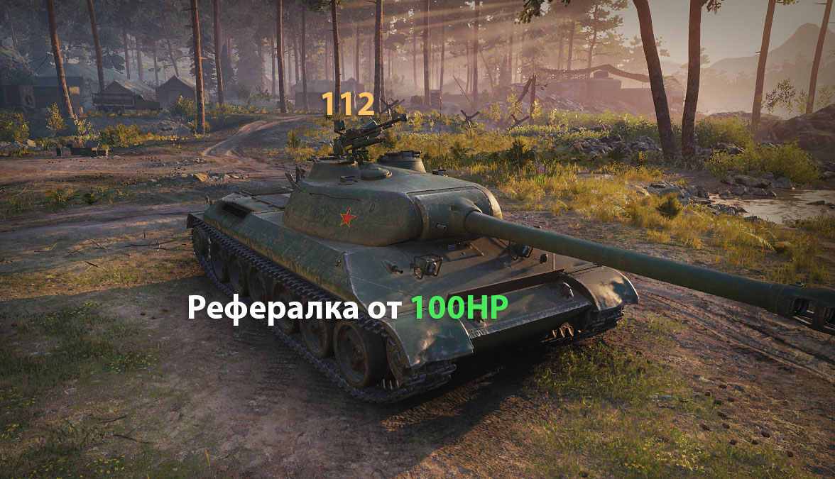 📌⏰Recruit out of turn[ Referral WoT Bon Premium Tank ]