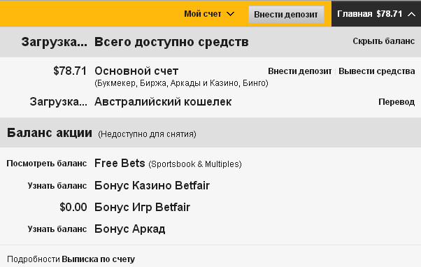 Total Hockey system for the Betfair exch., buk offices!