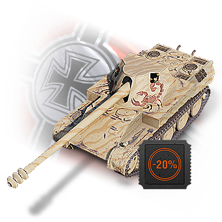 [Twitch] World of Tanks: Package STARRY NIGHT