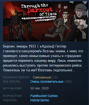 Through the Darkest of Times Steam Key Region Free