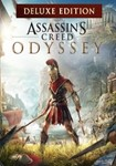 Assassin's Creed Одиссея - Deluxe Edition (Uplay)