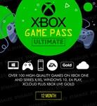 XBOX GAME PASS ULTIMATE 12 МЕСЯЦЕВ + EA PLAYKEYS
