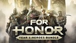 FOR HONOR™ YEAR 1 : HEROES BUNDLE XBOXКЛЮЧ