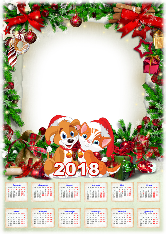 Calendars for 2018 - Included Parts templates for Photo