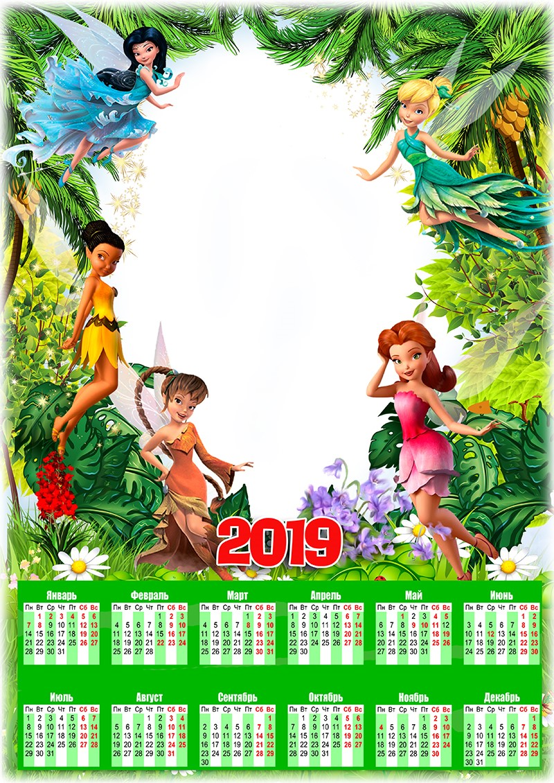 Calendars for 2019 (Children´s) - set of 6 psd.