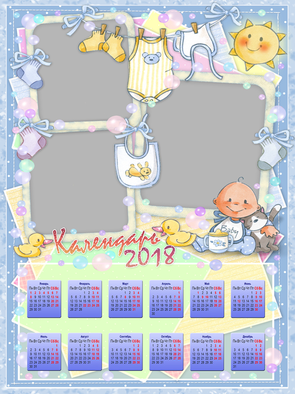 Calendars for 2018 (Children´s) - set of 4 pcs.