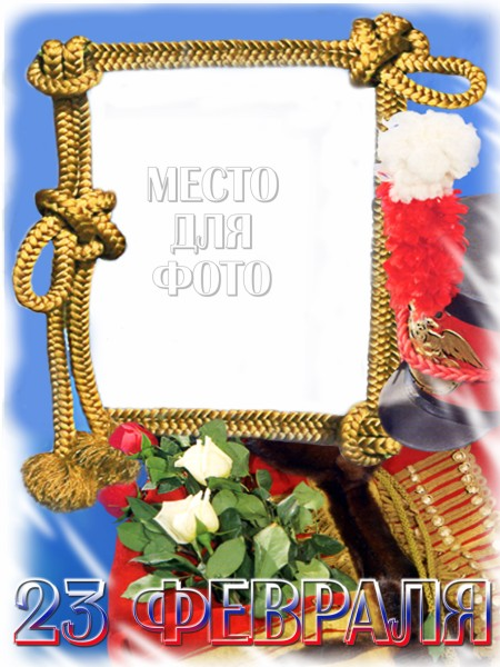 February 23 - Photo Greeting Card - PSD Templates