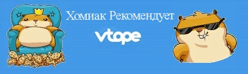 Vto.pe vtope coupon 200.000 points Buy vto.pe points
