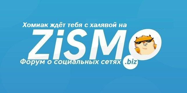 Zismo Forum Points