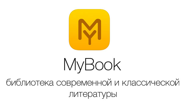 ✅ MyBook PREMIUM for 28 days with ACCESS to AUDIO BOOKS