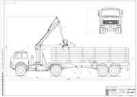 Drawing Lumber carriers MAZ - 509A
