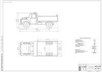 Drawing ZIL-45085