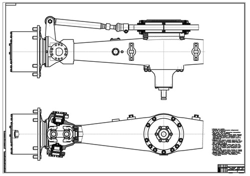 The drawing of the front axle ZIL