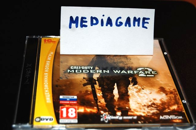 Modern Warfare 2 (steam)