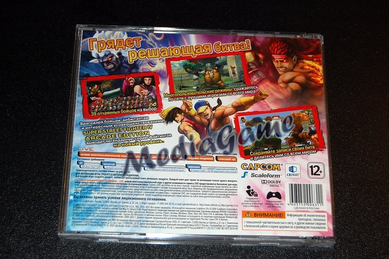 Super Street Fighter IV Arcade Edition + ПОДАРОК