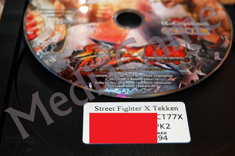 Street Fighter X Tekken (GFWL)