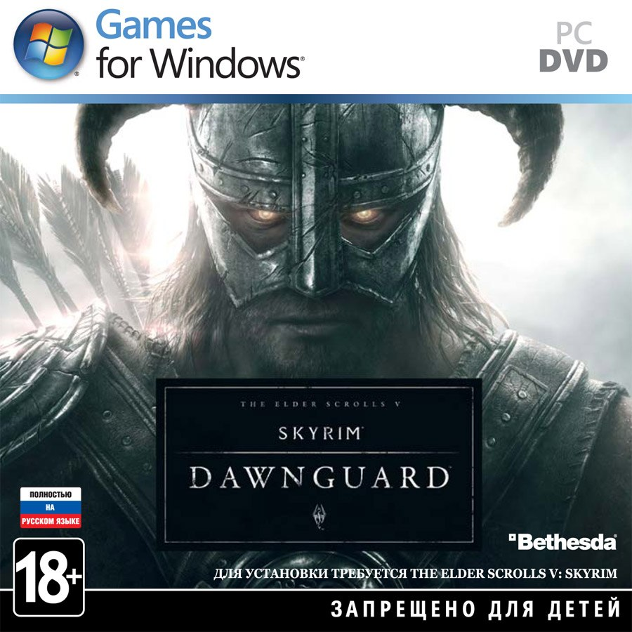 Skyrim - Dawnguard (steam) + СКИДКИ