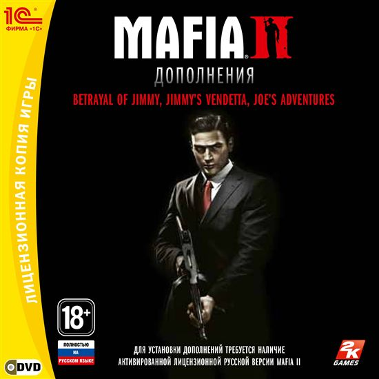 Mafia 2 Extras (steam) + DISCOUNTS